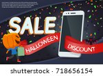 halloween sale banners. great... | Shutterstock .eps vector #718656154