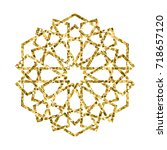 islamic pattern. vector... | Shutterstock .eps vector #718657120
