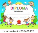 kids diploma certificate... | Shutterstock .eps vector #718665490