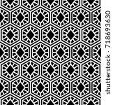 lattice hexagon seamless...   Shutterstock .eps vector #718693630