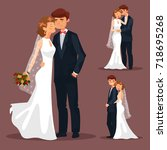 set of isolated man and woman... | Shutterstock .eps vector #718695268