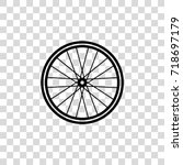 bicycle wheel vector icon | Shutterstock .eps vector #718697179
