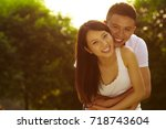 young chinese lover holding... | Shutterstock . vector #718743604