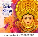 beautiful face of goddess durga ... | Shutterstock .eps vector #718802506