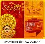 beautiful face of goddess durga ... | Shutterstock .eps vector #718802644