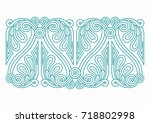 georgian traditional ornament... | Shutterstock .eps vector #718802998