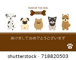 japanese new year's card in...   Shutterstock .eps vector #718820503