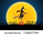 halloween festival and... | Shutterstock .eps vector #718857784