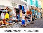 skiathos  greece.  september 13 ... | Shutterstock . vector #718860688