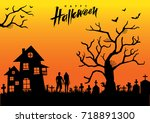halloween party background | Shutterstock .eps vector #718891300