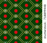 christmas pattern with... | Shutterstock .eps vector #718899448