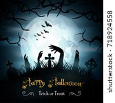 halloween background with... | Shutterstock . vector #718924558
