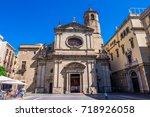basilica de la merce in gothic... | Shutterstock . vector #718926058