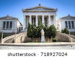 the national library of athens  ... | Shutterstock . vector #718927024