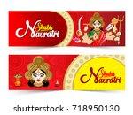 shubh navratri artistic text... | Shutterstock .eps vector #718950130