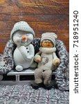 christmas decoration   boy on a ... | Shutterstock . vector #718951240