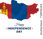 mongolia independence day.... | Shutterstock .eps vector #718956163