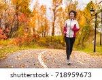 Mature Asian Woman Running...