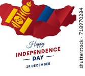 mongolia independence day.