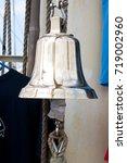 riga  latvia   july 26  regatta ... | Shutterstock . vector #719002960