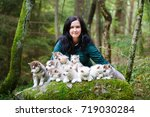 breeder of dogs with their pets ... | Shutterstock . vector #719030284