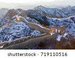 Jinshanling The Great Wall Snow