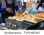 soft waffle with sausage inside ... | Shutterstock . vector #719148763