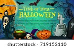 halloween holiday poster with... | Shutterstock .eps vector #719153110