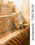 wooden sauna cabin with sauna... | Shutterstock . vector #719178133