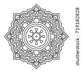 mandala. black and white... | Shutterstock . vector #719182828