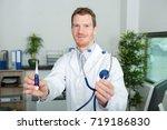 male doctor | Shutterstock . vector #719186830