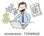 gain profits by importing and... | Shutterstock .eps vector #719189620