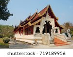 Wat Phaya Wat Temple For Peopl...