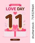 love event illustration | Shutterstock .eps vector #719229664
