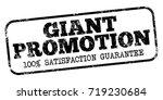 giant promotion stamp | Shutterstock .eps vector #719230684