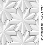 3d wall white panels. shaded... | Shutterstock . vector #719257954