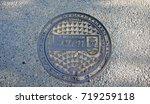 16 08 2013   Beautiful Sewer ...