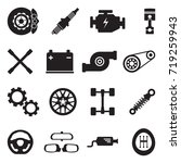 car parts icons. black flat... | Shutterstock .eps vector #719259943