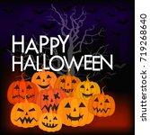 happy halloween  trick or treat | Shutterstock .eps vector #719268640