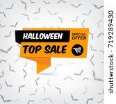 vector banner for halloween sale | Shutterstock .eps vector #719289430