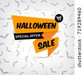 vector banner for halloween sale | Shutterstock .eps vector #719289460