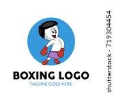 unique boxing logo template | Shutterstock .eps vector #719304454