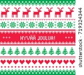 hyvaa joulua greeting card  ... | Shutterstock .eps vector #719324344