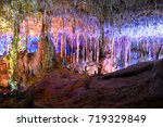 coves dels hams interior. hooks ... | Shutterstock . vector #719329849