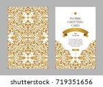 raster version. ornate vintage... | Shutterstock . vector #719351656