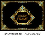 gold border with blue gemstones ... | Shutterstock .eps vector #719380789