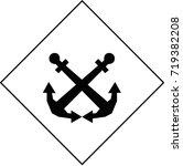 river navigation landmark   Shutterstock .eps vector #719382208