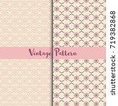 vintage pattern | Shutterstock .eps vector #719382868