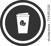 coffee icon . dark circle sign...