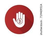 hand holding bitcoin flat... | Shutterstock .eps vector #719409514